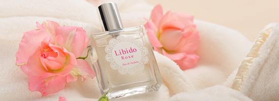 セクシーでミステリアスな香水が内なる性欲を掻き立てる!リビドーシナモンティー体験レビュー