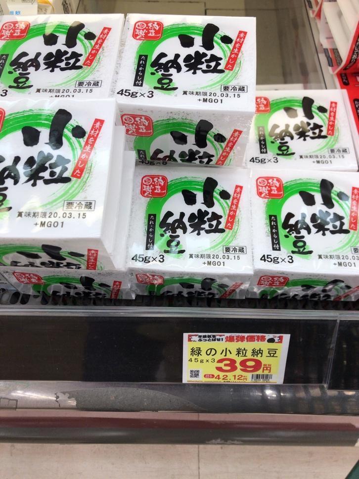 私が買い物を業務用スーパーに変えたら家計が●●円も浮いた!?裏技節約法!