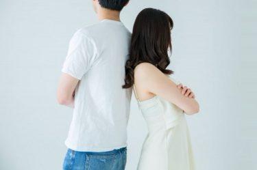 男女別!カップルが喧嘩する原因ベスト5!パートナーへの対処法を解説!
