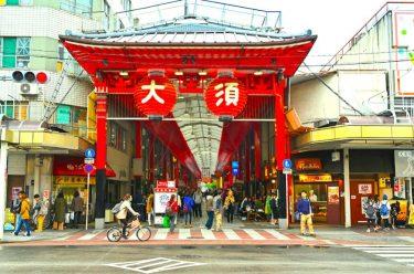 名古屋のテイクアウトフードを食べ歩きながら大須の謎解きデート!【名古屋/大須・3時間・¥3500】