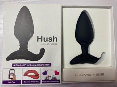 彼氏へのアナル調教ならコレ!アプリ連動のアナルプラグ『Hush(ハッシュ)』レビュー