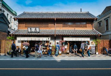 古風溢れる小江戸・川越の街並みで食べ歩き!おすすめのお店やデートコースを解説