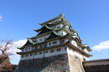 ここなら間違いない!地元民にも人気の名古屋のレストラン・デートスポットを解説!