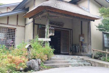 青森県・黒石市にある秘湯を巡るドライブデートコースを紹介!地元で有名な寺カフェもチェック!